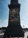 Luxor Obelisk 2