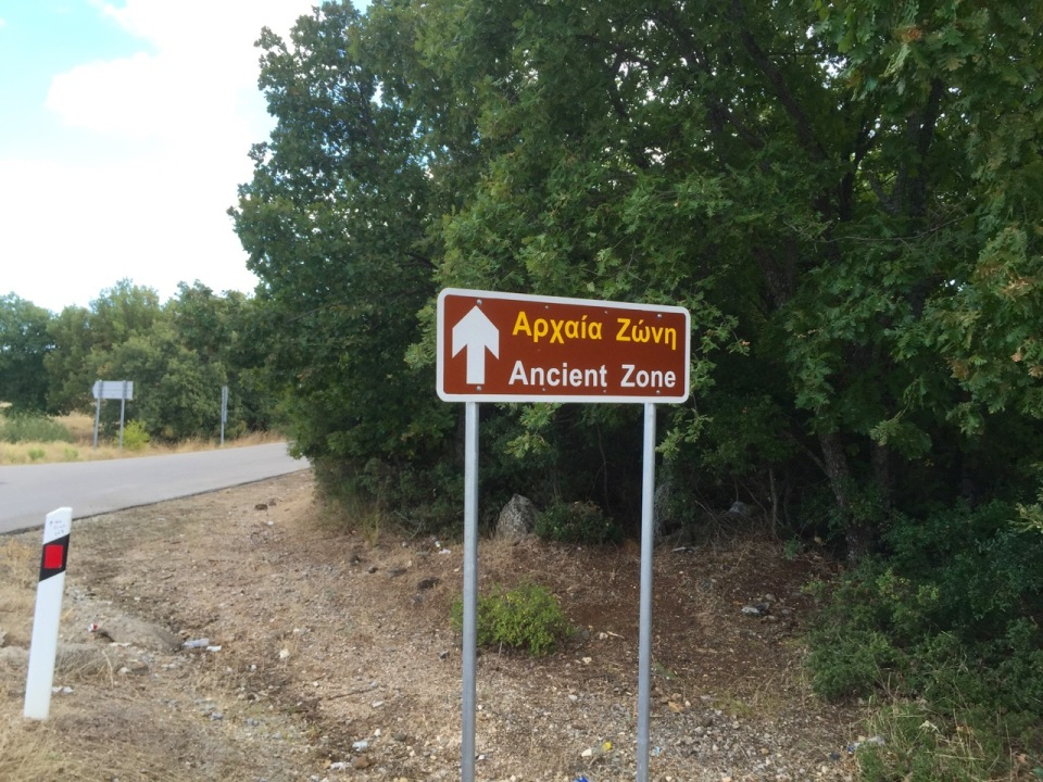 Entering the 'Ancient Zone'