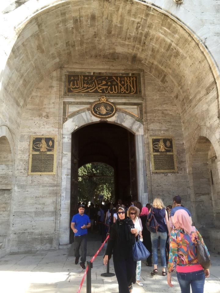 Lots of gold inscriptions, Topkapi palace