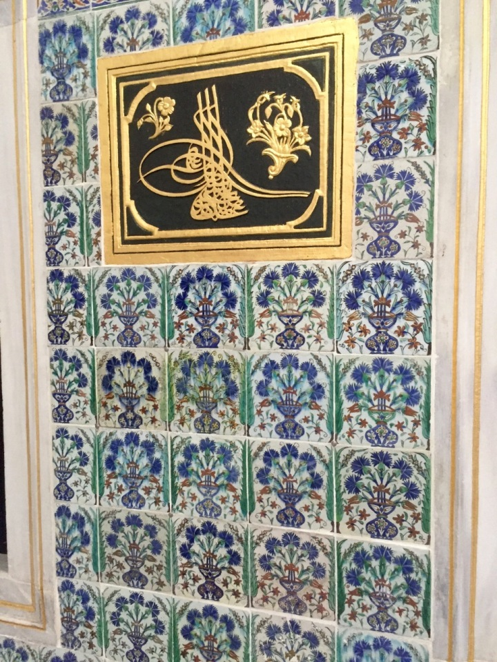 More exotic tiling and gold inscriptions