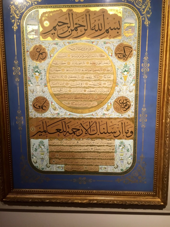 Some amazing calligraphy - very old
