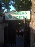Hiker's Hostel, Plovdiv
