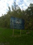 Entering Verdun - Centre Mondial de la Paix